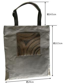 本革ポケット付き麻手提げ袋(大)サイズ