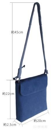綿刺し子和風ショルダーバッグ/濃藍サイズ